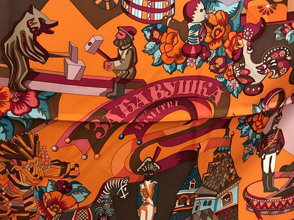 Zabavushka Special Edition pour Dimitri